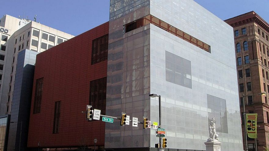 The National Museum of American Jewish History in Philadelphia. Credit: Beyond My Ken via Wikimedia Commons.